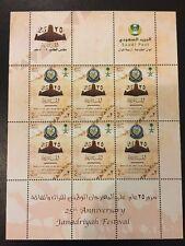 Saudi Arabia 2010 MNH Stamp Janadriyah Festival