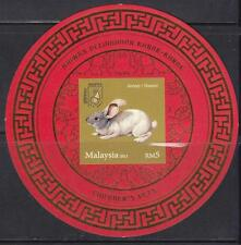 MALAYSIA 2011 CHILDREN'S PETS YEAR OF RABBIT IMPERF. SOUVENIR SHEET 1 STAMP MINT