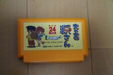 Daiku no Gen San (Hammerin' Harry) Famicom Cartridge Only