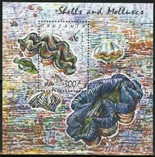 Tanzania 1992 MNH MS, Giant Clam (Tridacna gigas) Sea snails Mussels Marine Life