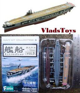 F-Toys 1/2000 Navy Kit Collection #3 (1A) Full Hull IJN Aircraft Carrier Shokaku