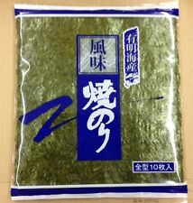 Japanese Laver.  NORI. Made in Japan. ARIAKE region products. 10 sheets !!
