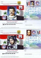 Russian 2017 Space Post Card Stamp Syrian Cosmonauts M. Faris & M. Khabib
