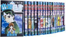 Yu Yu Hakusho complete manga set No.1-19 / Japanese Edition