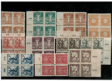Yugoslavia-SHS Croatia 1919 complted set in block of four MNH/MH