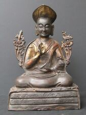 Lama Bronze Of Tibet