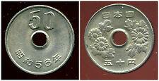 JAPON  50 yen  56  1981  ( bis )