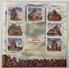 2020 INDIA MINIATURE SHEET - TERRACOTTA TEMPLES OF INDIA MNH