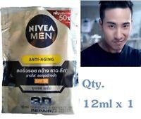 Nivea Men 3D Anti-Aging Serum Q10 & Wrinkle Repair System