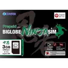 3GB / 30 days !!【Japan Prepaid Data SIM card 】Expiry:31/December/17