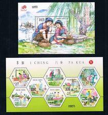 China Macau Macao 2006 I Ching Pa Kua Series 5 stamps S/S