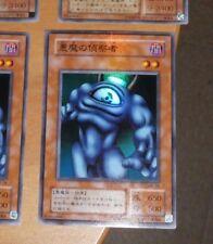 YU-GI-OH JAPANESE SUPER RARE CARD HOLO CARTE MR-24 Hiro's Shadow Scout JAPAN **