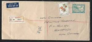 PAPUA NEW GUINEA (P2612B) 1967 5C MAP PSE UPRATED 20C FLOWER BOROKO TO MADANG