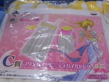 Rare 2015 Princess Serenity pile dress Ichibankuji Life Banprest  Sailor Moon