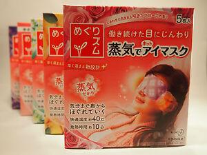 Kao Heat Steam Scented Warming Eye Mask Relax Calm De-stress Fatigue