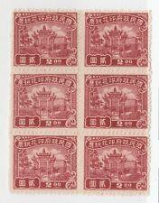 China Revenue Fiscal Cinderella Stamp 1-10