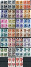 REPUBBLICA 1968-77 TURRITA TUTTI GLI EMESSI MNH** 26 VALORI IN QUARTINA