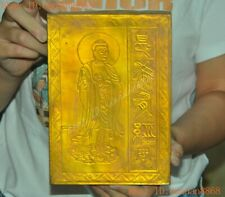 "8""Chinese Bronze 24k gold Gilt Sakyamuni Buddha statue Sutra Scripture Book Box"