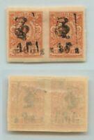 Armenia 🇦🇲 1920 SC 166 mint imperf pair . d4572
