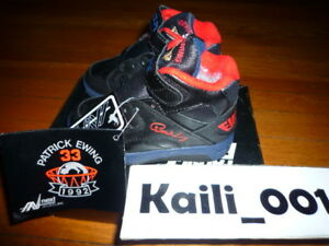 Next Sports Inc. Ewing OG (TD) Size 7c Eclipse IL-90202 First Baby B