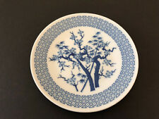 "Thomas Germany China MING Oriental Blue Bamboo Tree Diamond - 6"" BREAD PLATE"