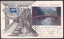 TOYO KISEN KAISHA STEAMER SS HONG KONG MARU 1908 HONOLULU TO MASSACHUSETTS, RARE
