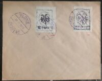 1913 Vlone Albania Cover First Year of Independence Stamps FDC