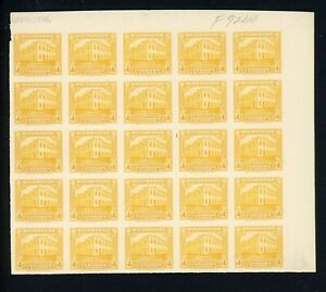 Nicaragua Specialized: MAXWELL #636 4c Post Office PLATE PROOF BLOCK 25 RRR $$$