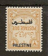 PALESTINE 1948 POSTAGE DUE P13½ 2m INVERTED OVPT PD23a MINT CAT £250