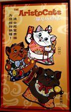 DISNEY WDI CHINESE NEW YEAR ARISTOCATS MARIE BERLIOZ TOULOUSE LE 150 JUMBO PIN