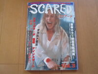 SCARED japan horror Magazine Freaks and German horror special Visual book