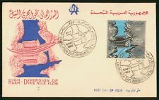 MayfairStamps Egypt 1964 Cairo High Dam First Day Cover wwr5805
