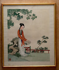 Antique / Vintage Chinese Painting Seal Signature Woven Silk
