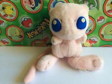 "Pokemon Plush Mew Fuzzy 6"" Tomy Japan UFO doll stuffed figure go Toy bean bag"