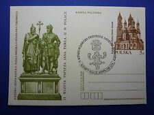 LOT 12580 TIMBRES STAMP ENVELOPPE MUSIQUE POLOGNE ANNEE 1985