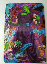 Carte Dragon Ball Z DBZ Dragon Ball Heroes Jaakuryu Mission Part 6 #HJ6-17 SRare