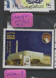 BAHRAIN  (P1003BB)  QURAN  SG 682   MOG