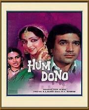 Hum Dono (Hindi DVD) (1985) (English Subtitles) (Brand New Original DVD)