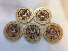 Chinese Five emperors Qing Dynasty coin 5pc 五帝钱币 Dragon phoenix A.