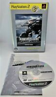 Armored Core: Last Raven for Sony PlayStation PS2 NTSC-J Japanese 73247