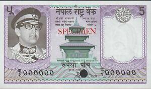 Nepal 5 Rupees , ND. 1974 P 23sct Color Trial Specimen Rare