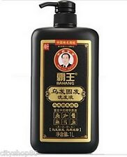 BAWANG HAIR BLACKENING & STRENGTHENING SHAMPOO 1 LITRE