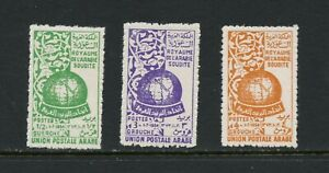 C322  Saudi Arabia  1955  Arab Postal Union   3v.    MNH