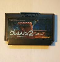 Gremlins 2 Shinshu Tanjou (Nintendo Famicom FC NES, 1990) Japan Import