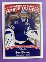 2016-17 O-Pee-Chee League Leaders #654 Ben Bishop Tampa Bay Lightening 2.06GAA