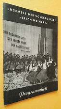 Ensemble der Volkspolizei Erich Weinert Programmheft Weltfestspiele 1951