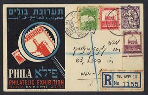 PALESTINE 1945 PHILATELIC EXHIB WITH REG TEL AVIV LABEL & SPECIAL EXHIB CACHET &
