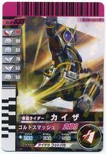 KAMEN RIDER KAIXA 6-035 Battle Ganbaride Attack Ride Trading Card 2009