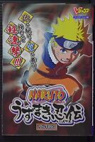 JAPAN Naruto Uzumaki Chronicles Uzumaki Ninden Guide Book OOP