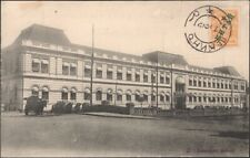 CHINA, 1912. Post Card  Russian Offices 24, Peking